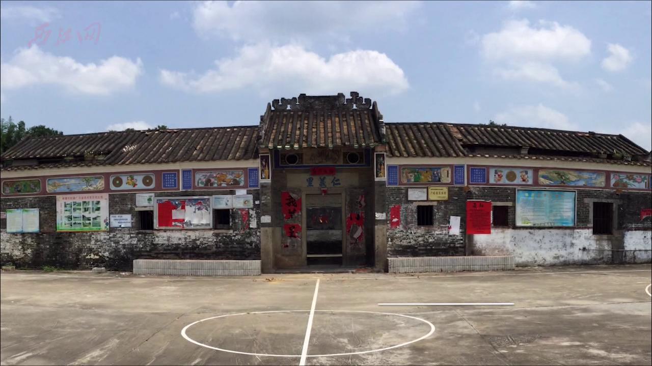 清风古韵 百年古村——肇庆市高要区回龙镇槎塘村
