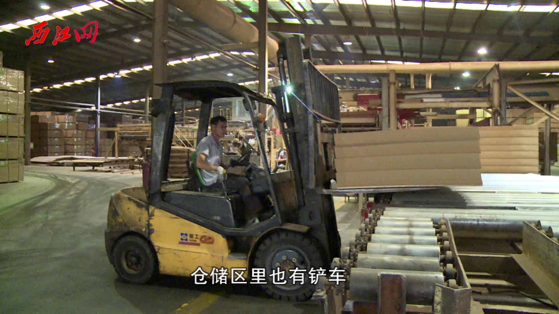 以龍頭項目發展帶動工業轉型突破 德慶致力打造西江精品明珠