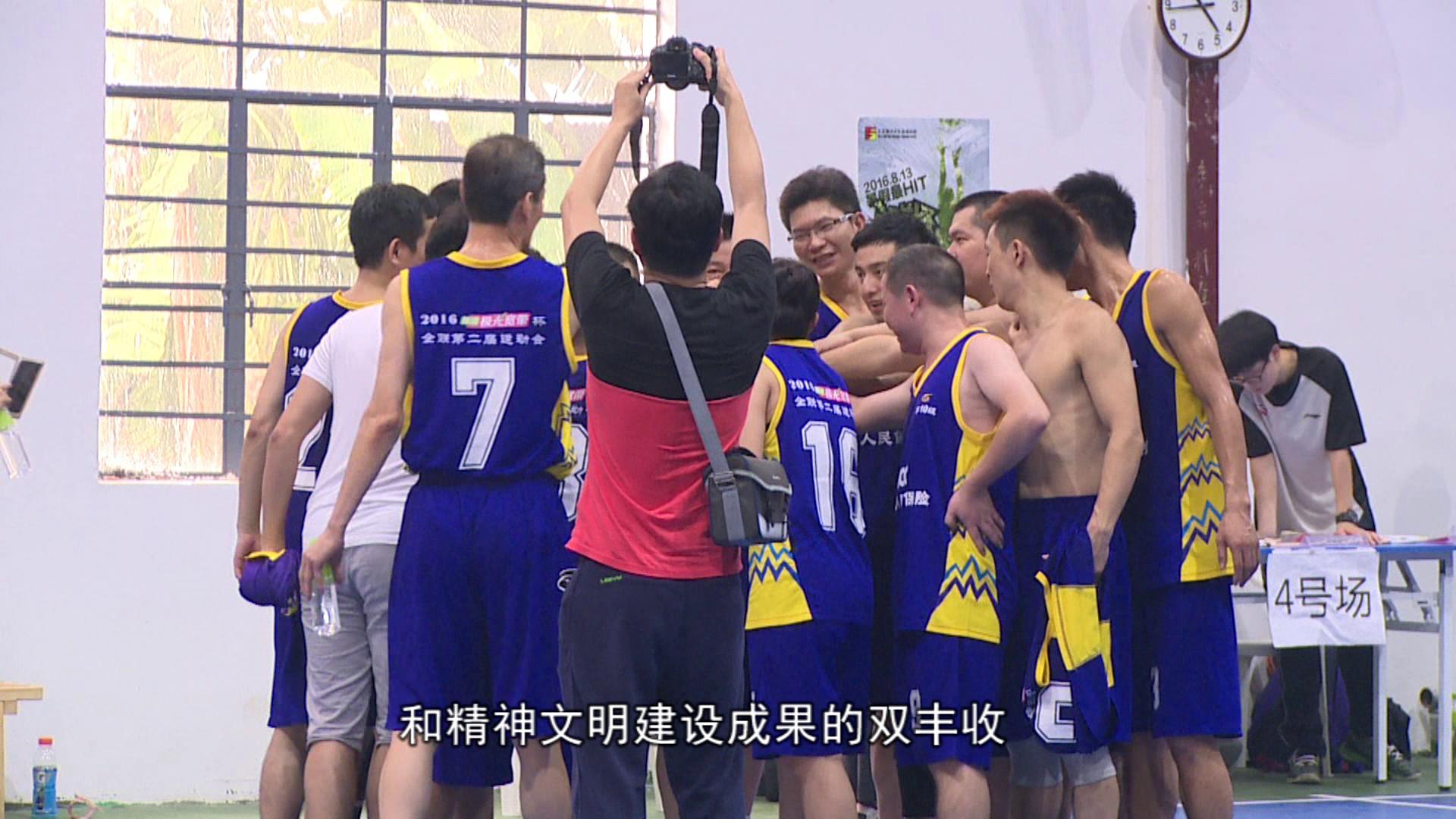 肇庆企协第二届运动会成功闭幕
