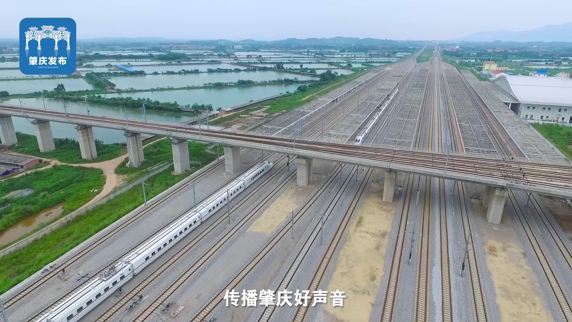 肇庆发布网络安全日宣传视频