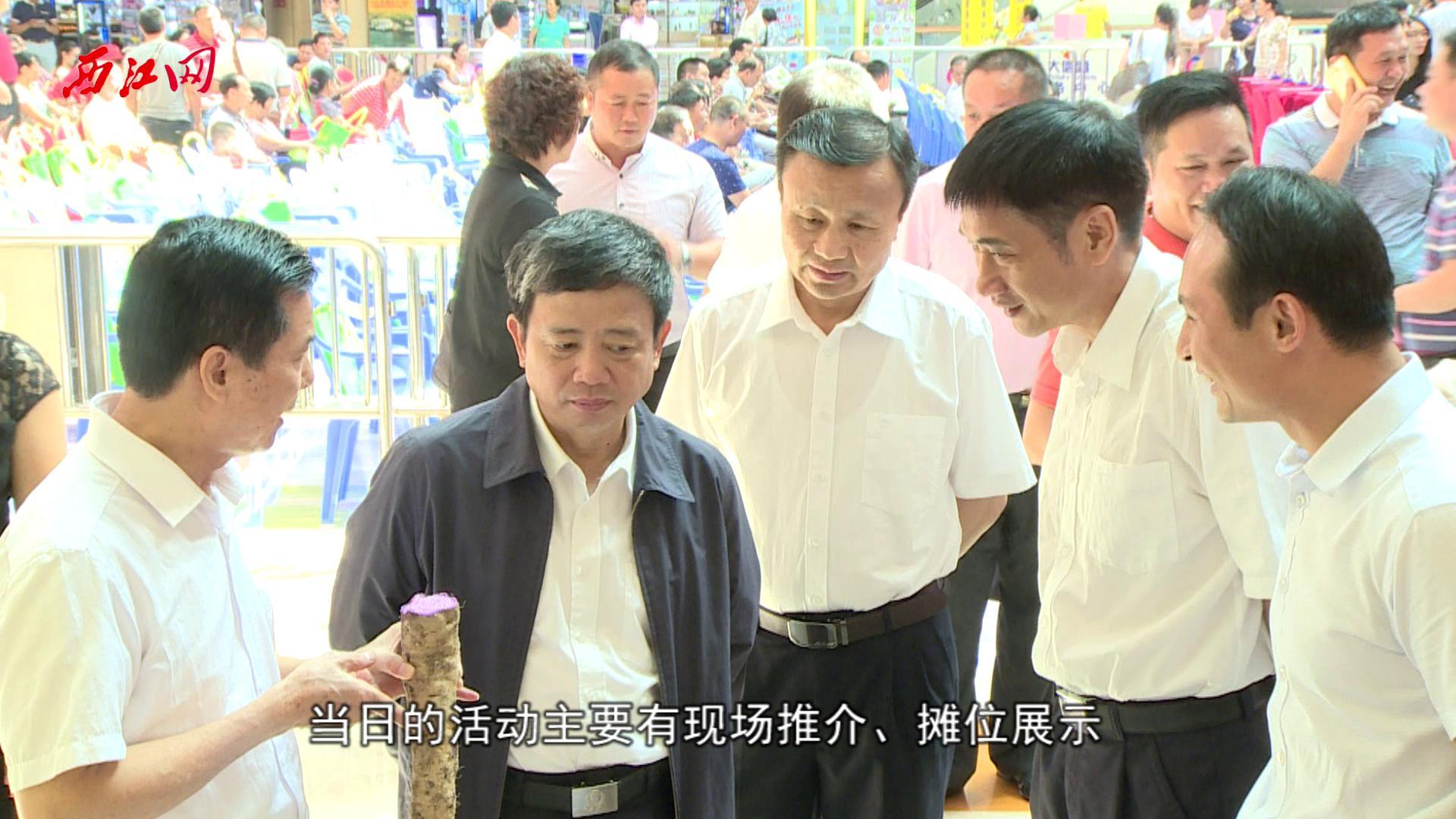 """丰逛德庆""""旅游及特色农产品推介会于中山举行 特色农产品订单达3.6亿元"""