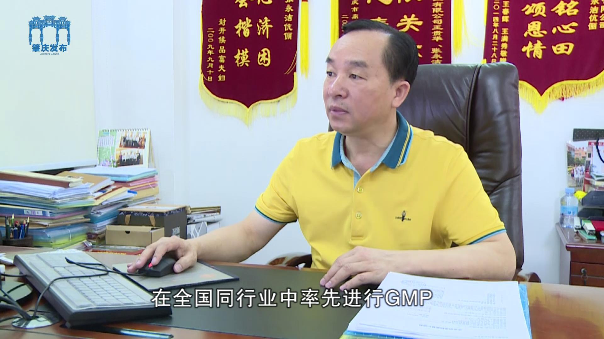 从基层员工到上市公司董事长的传奇人生——记肇庆市超能实业有限公司董事长王贵华