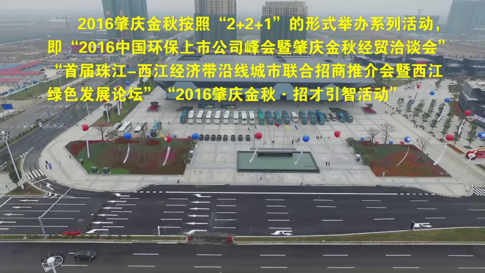 2016APP自助领取彩金38金秋视频回顾