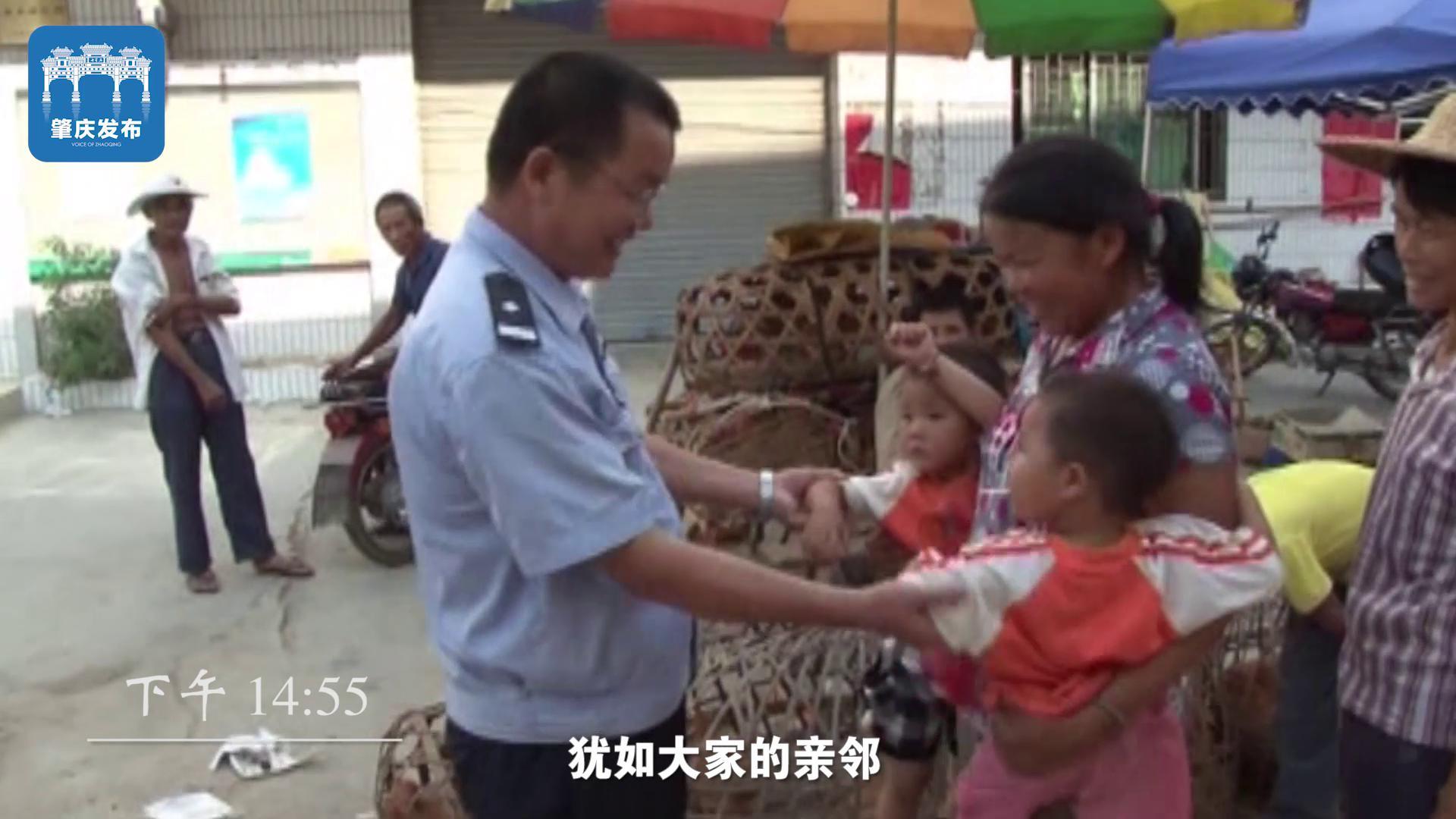 德庆县公安局官圩派出所民警聂桂清