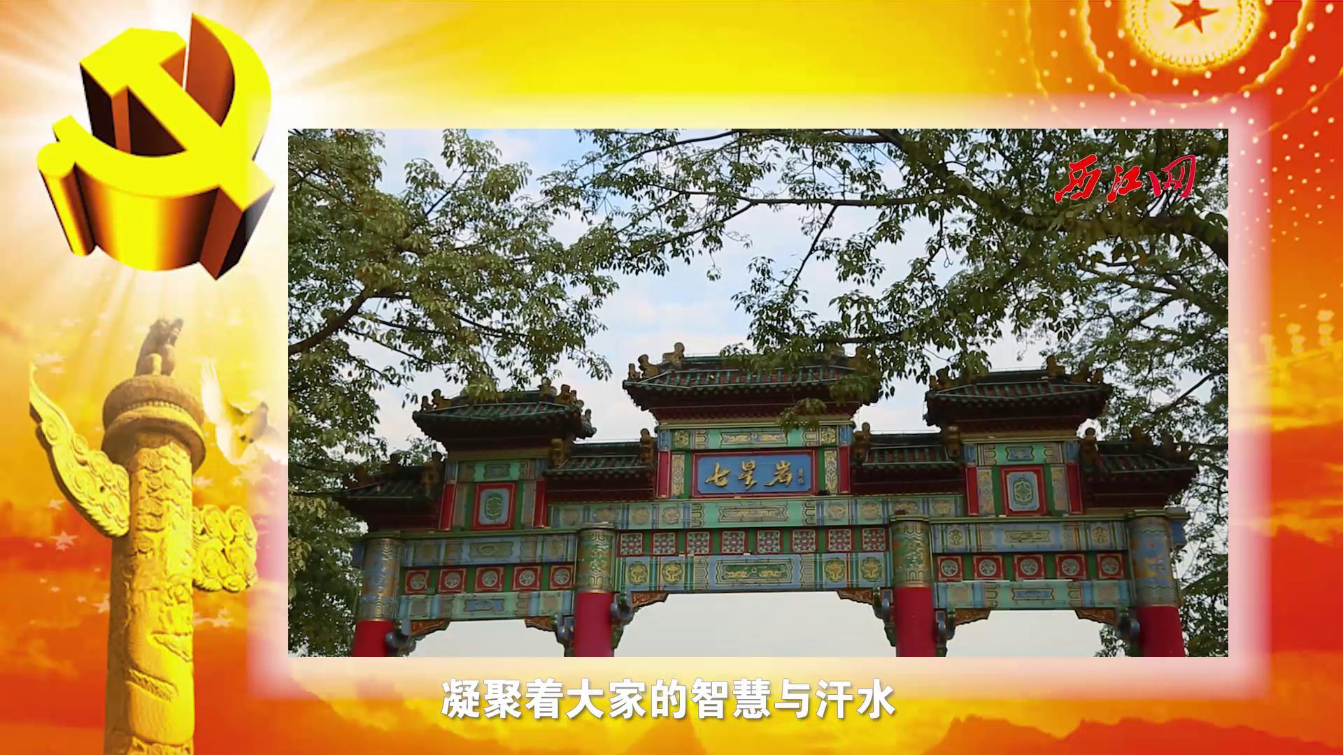 今天我为中国共产党党员打个广告!