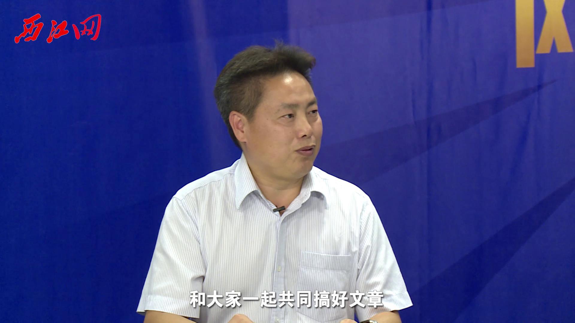 网上访谈高新区党工委副书记管委会主任陈家添