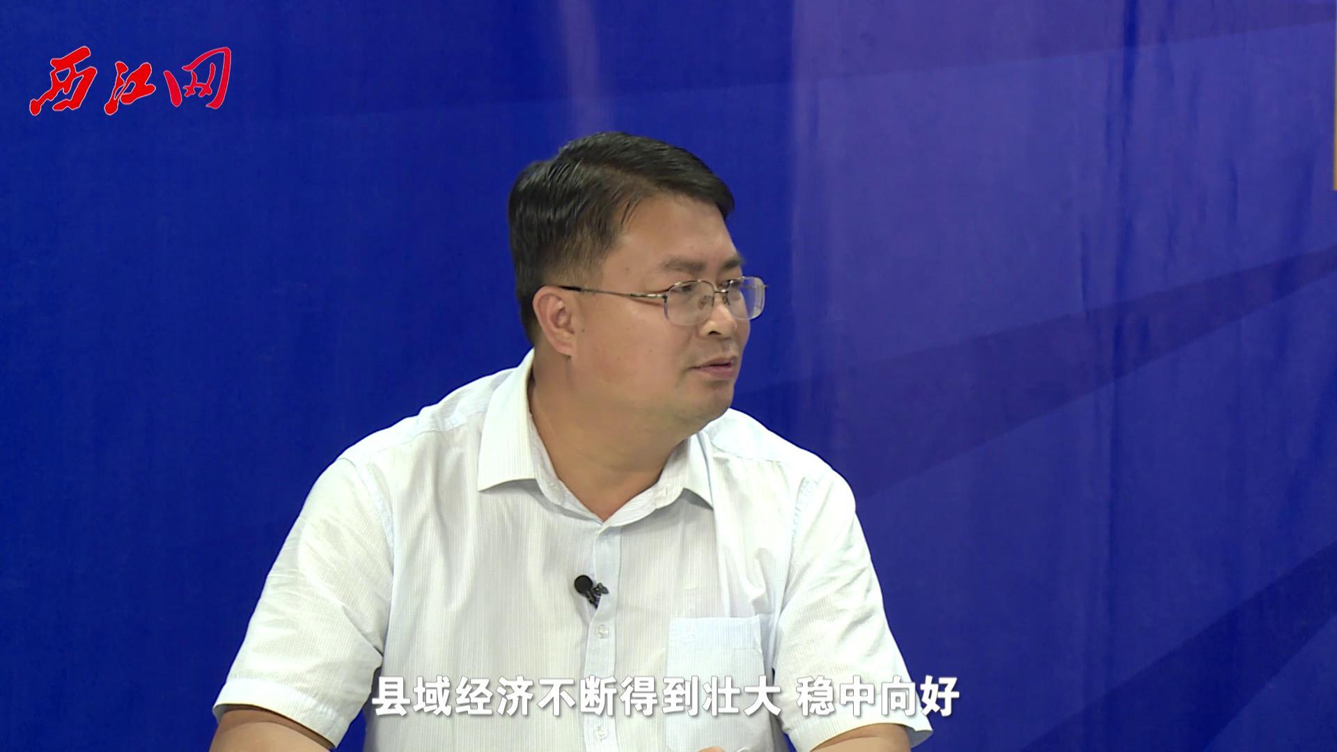 網上訪談廣寧縣副縣長江建軍