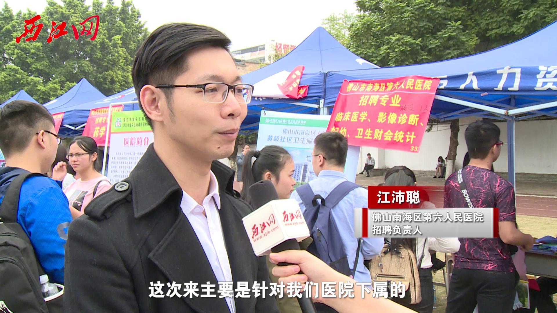 """肇庆医专供需见面会现""""抢人""""热潮"""