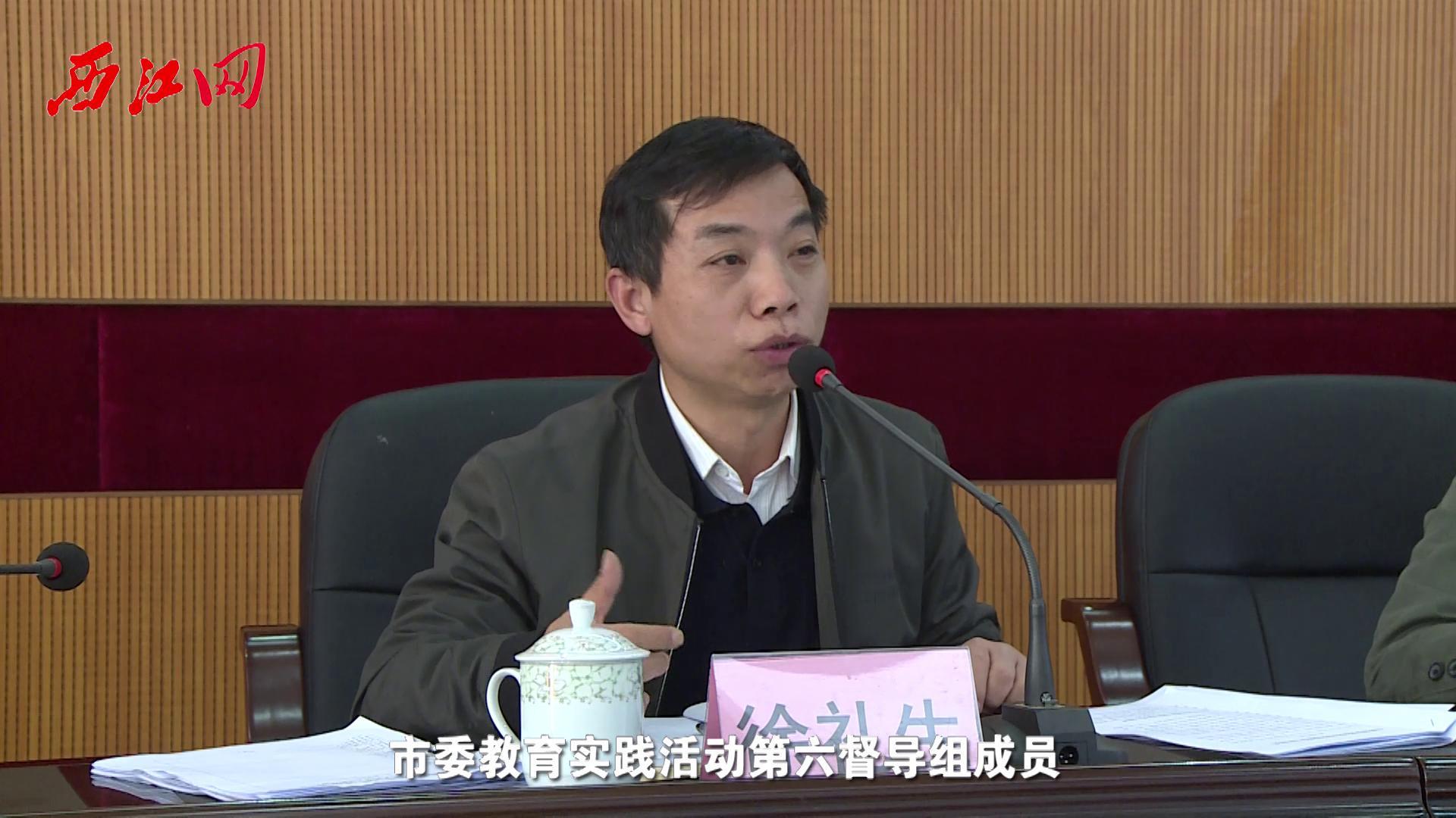 """肇庆市司法局召开""""解放思想 实干兴肇"""" 动员大会"""