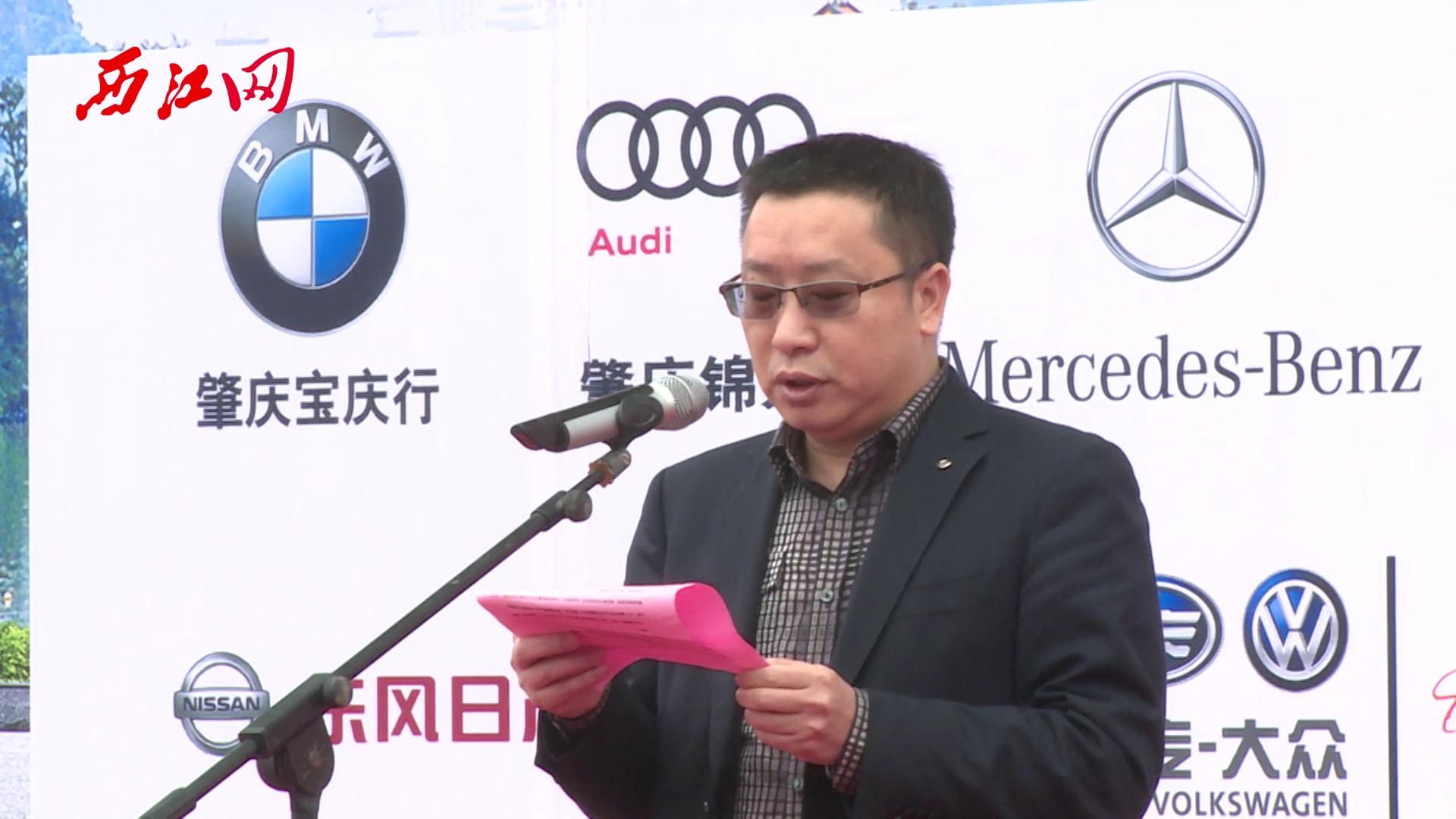 """""""诚信服务 惠动万家""""2017肇庆汽车文化节在牌坊广场举行"""