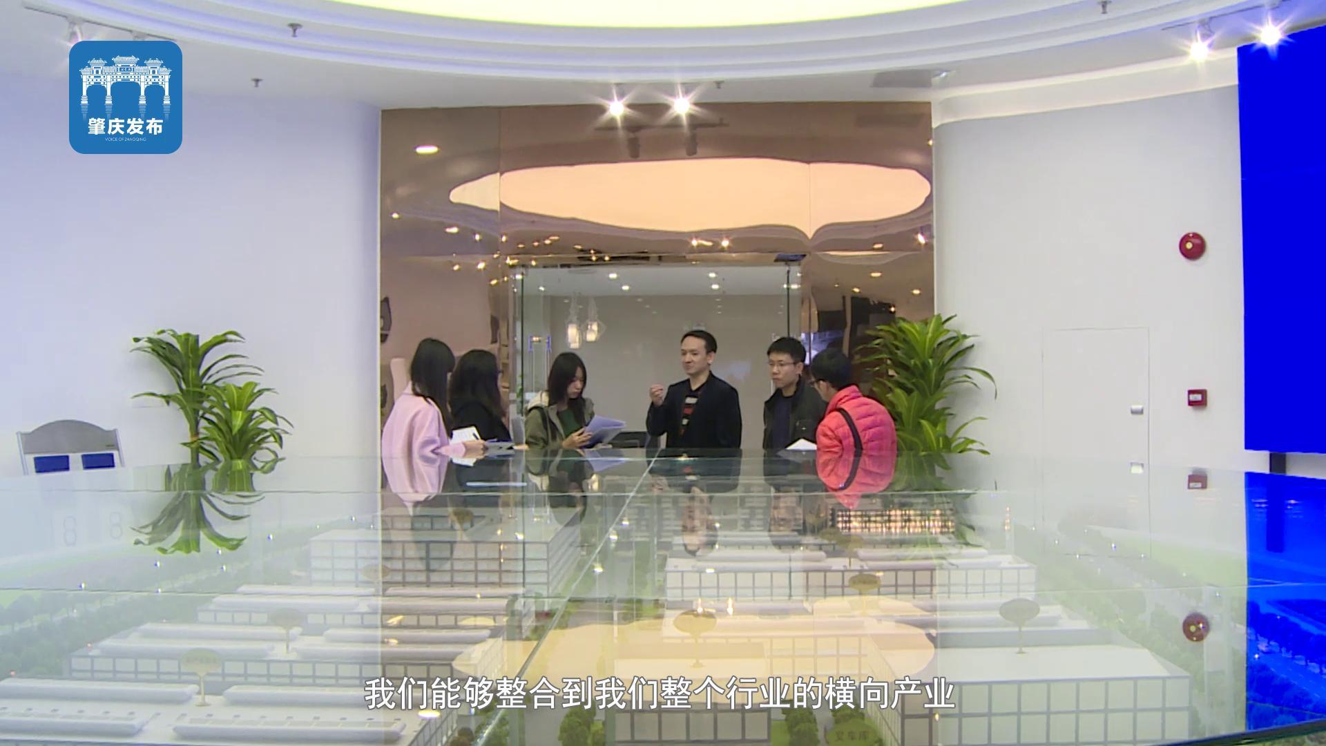 孔伟衡:全国首创复合材料产业园