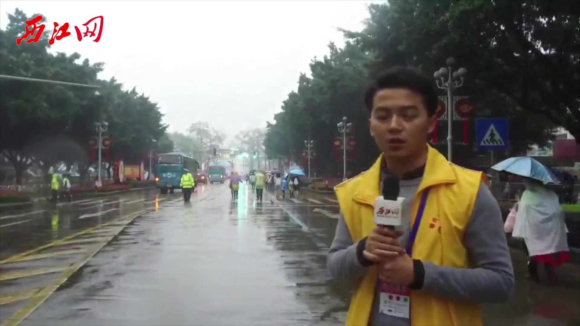 肇马直播精华剪辑