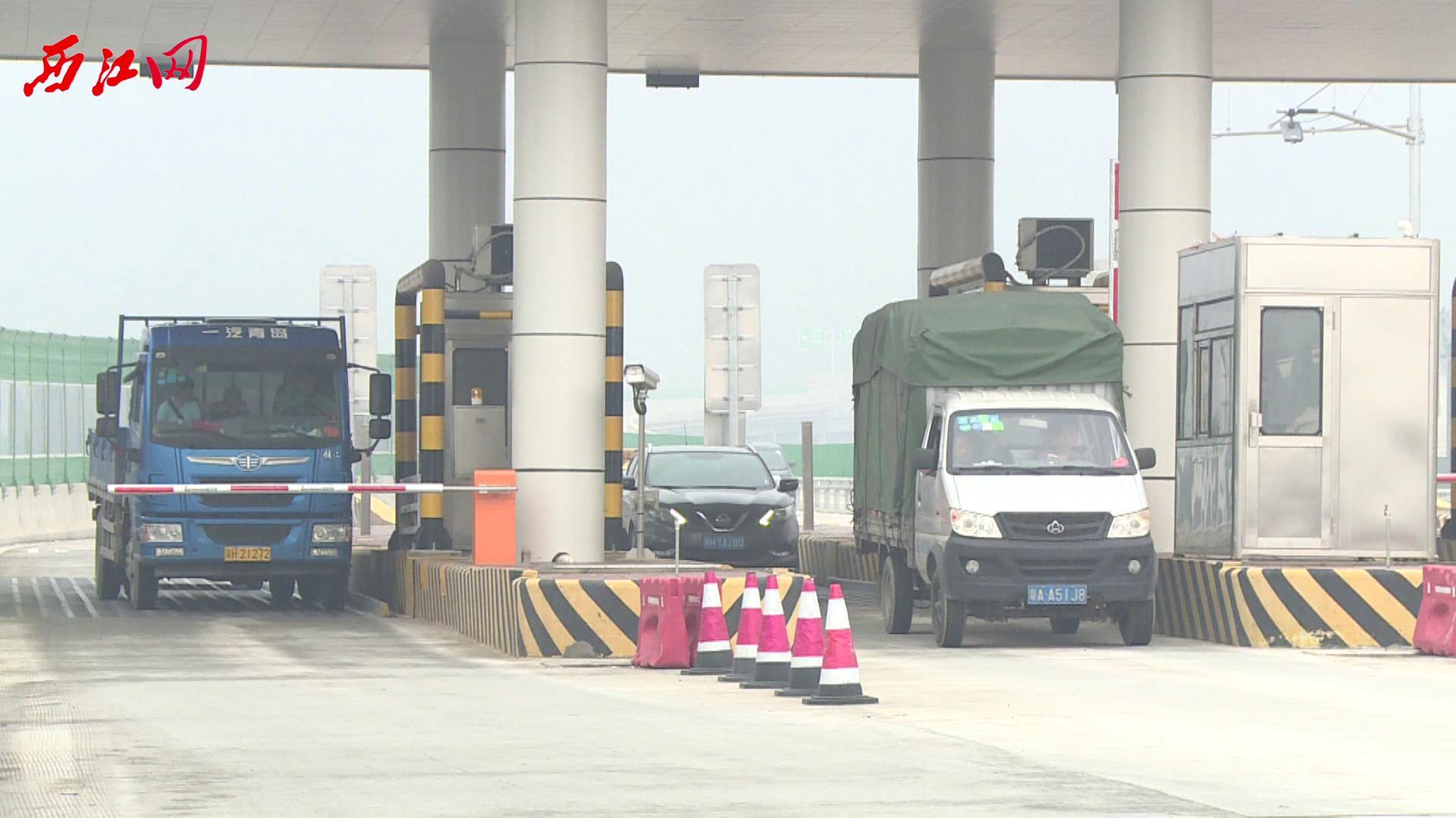 广东高速公路收费站治超非现场试点执法启动