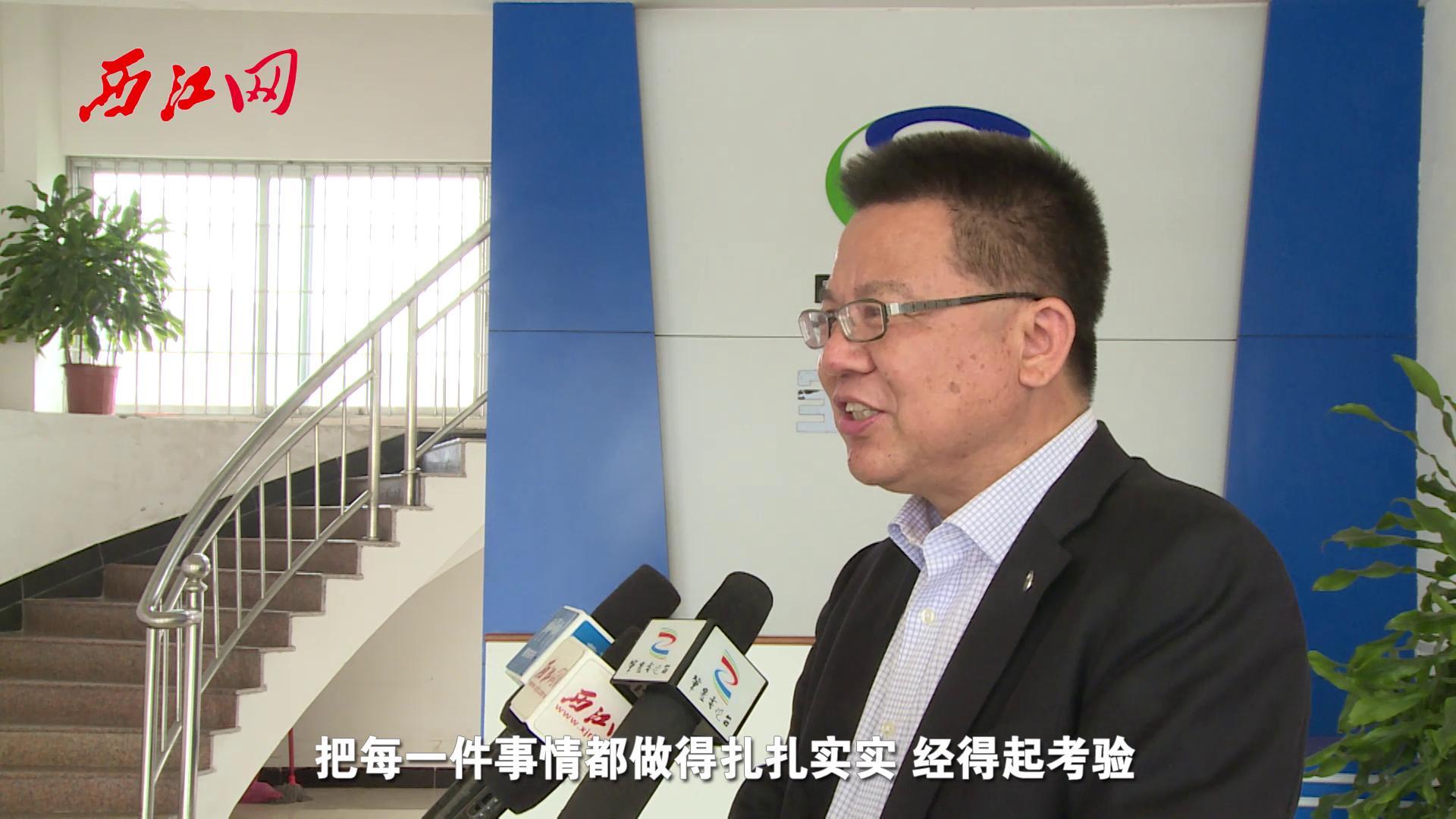 访广东宝龙汽车有限公司董事长李雁来(西江网)