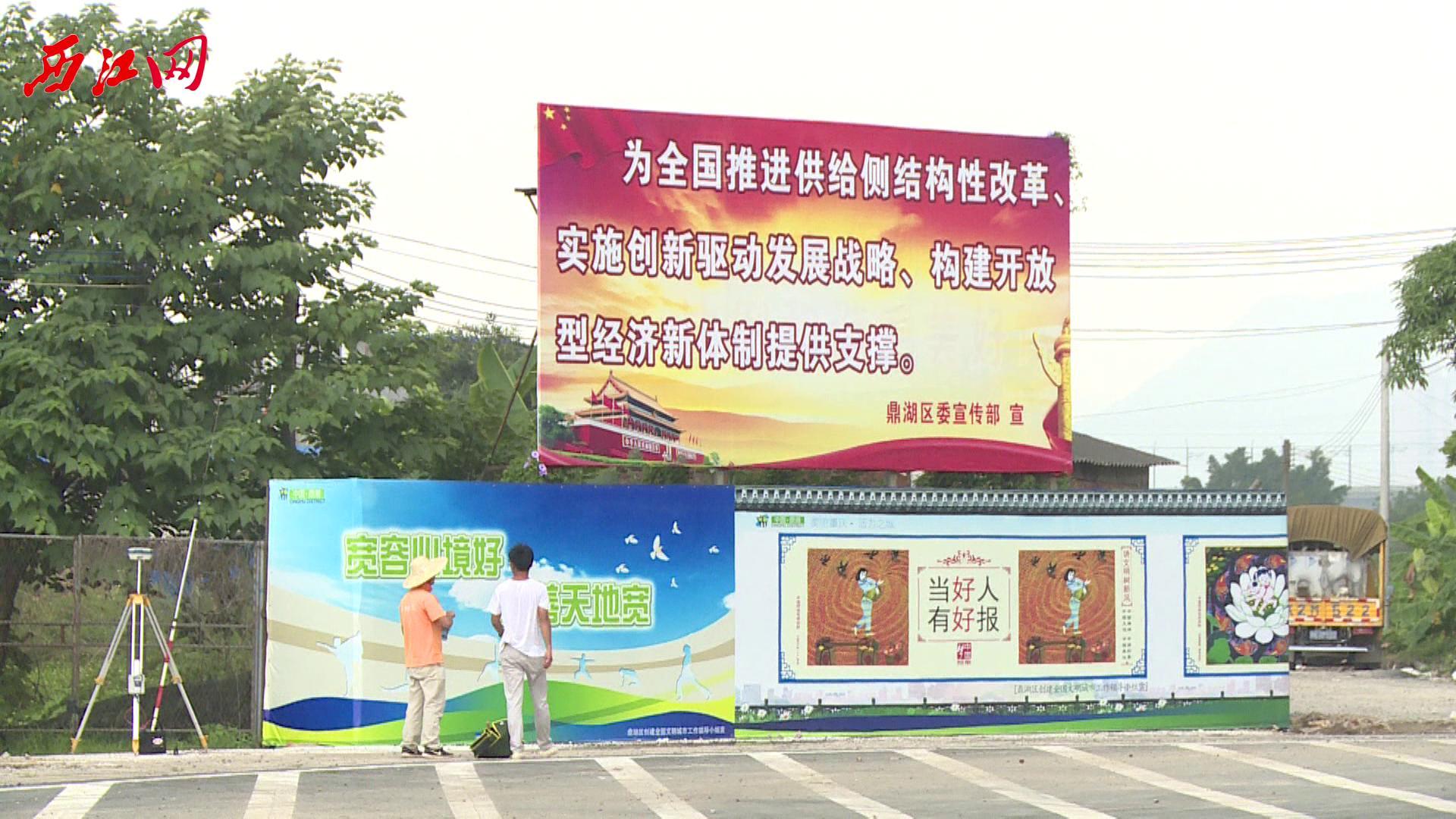 """鼎湖广利创文实录二:""""南泥湾""""蝶变""""好江南"""""""