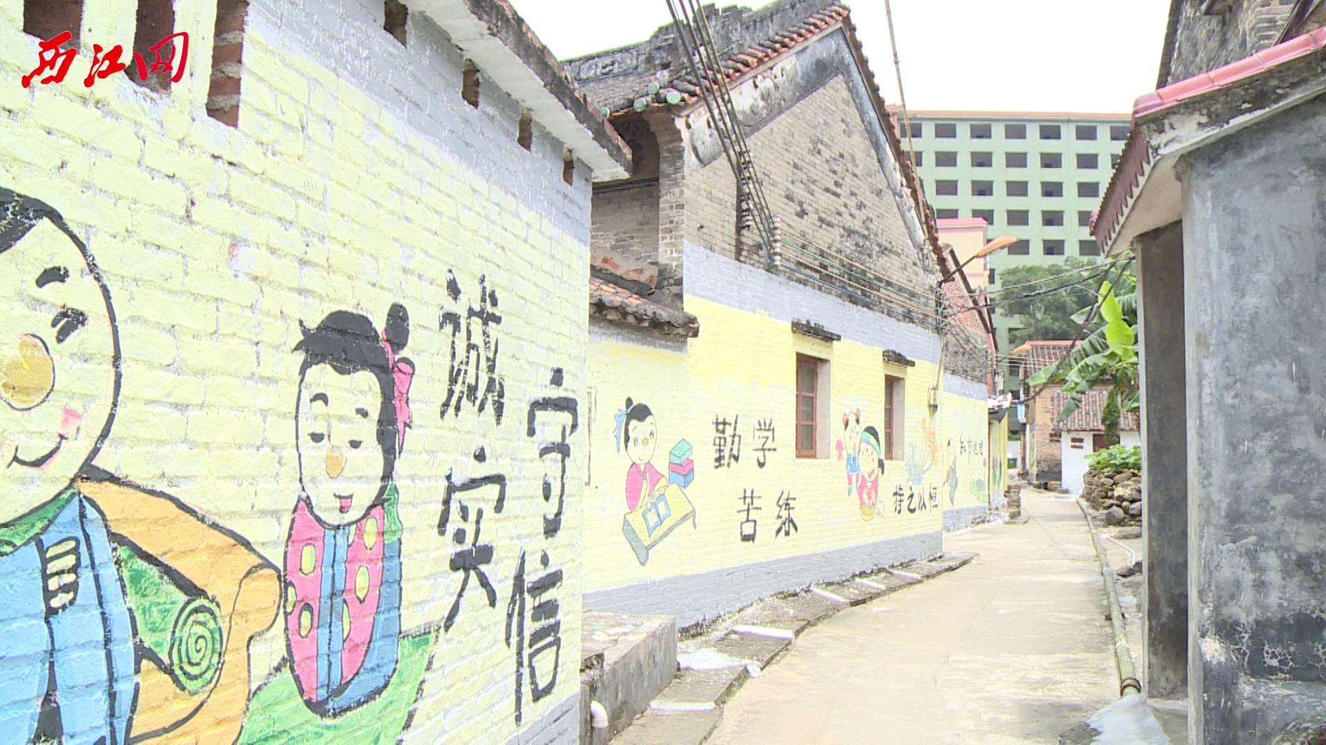 鼎湖迪村:鼎湖山下的福地人家