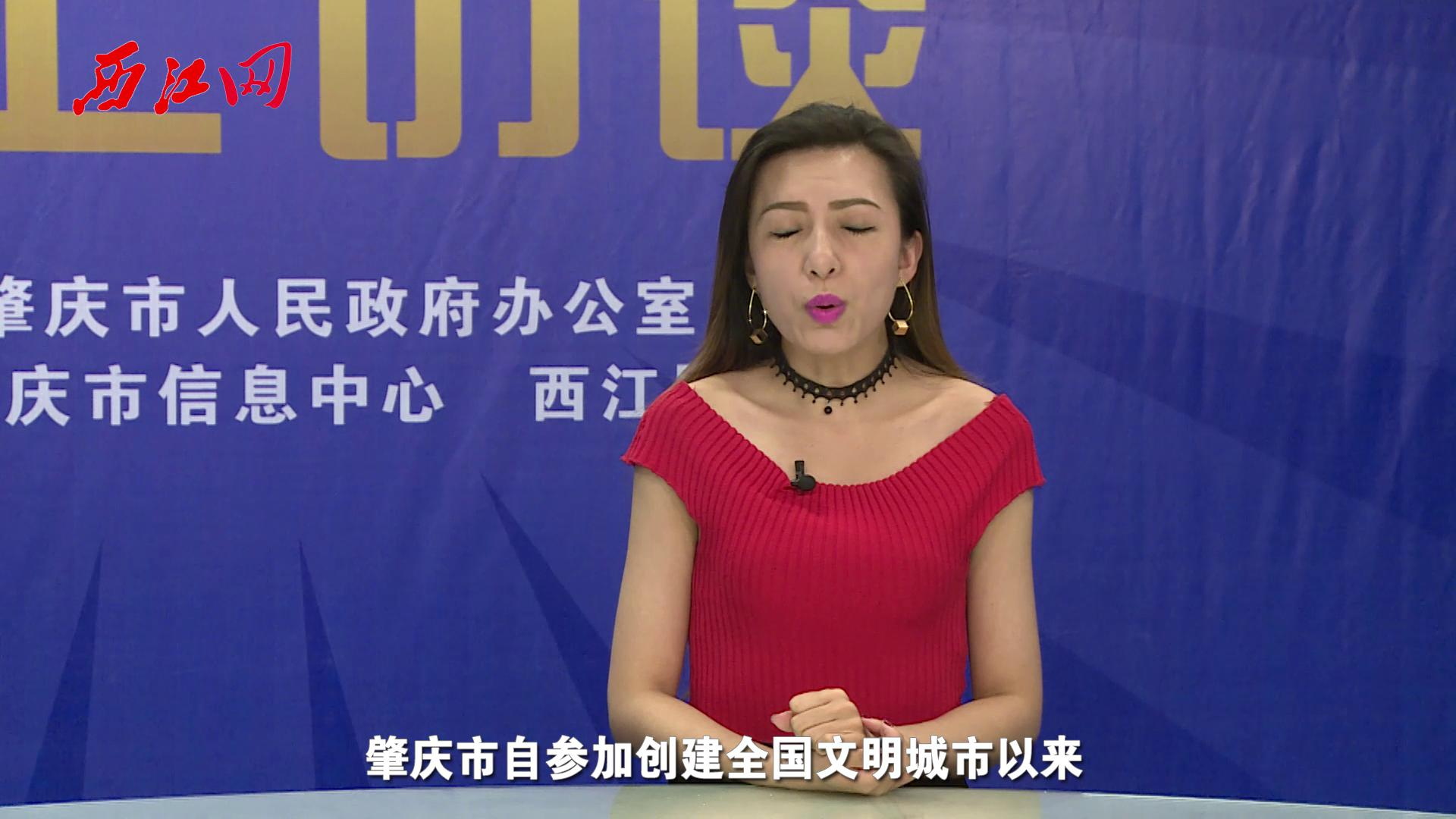 端州區區長黎沛榮做客西江網直播網上訪談預熱