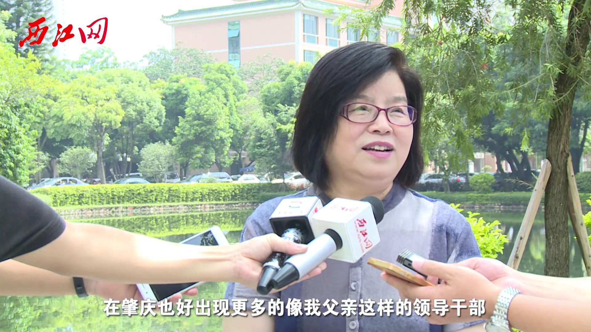 肇庆市举行焦裕禄事迹报告会 焦裕禄女儿作专题报告
