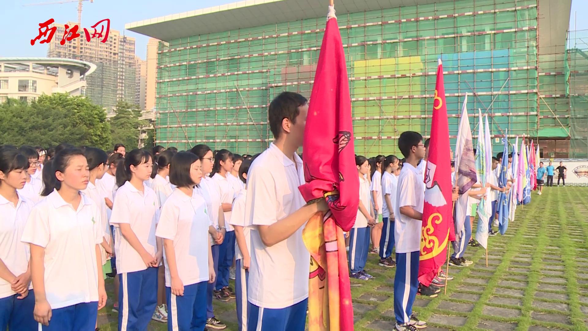 广东肇庆中学举办高中部开学典礼千名学子迎来新起点