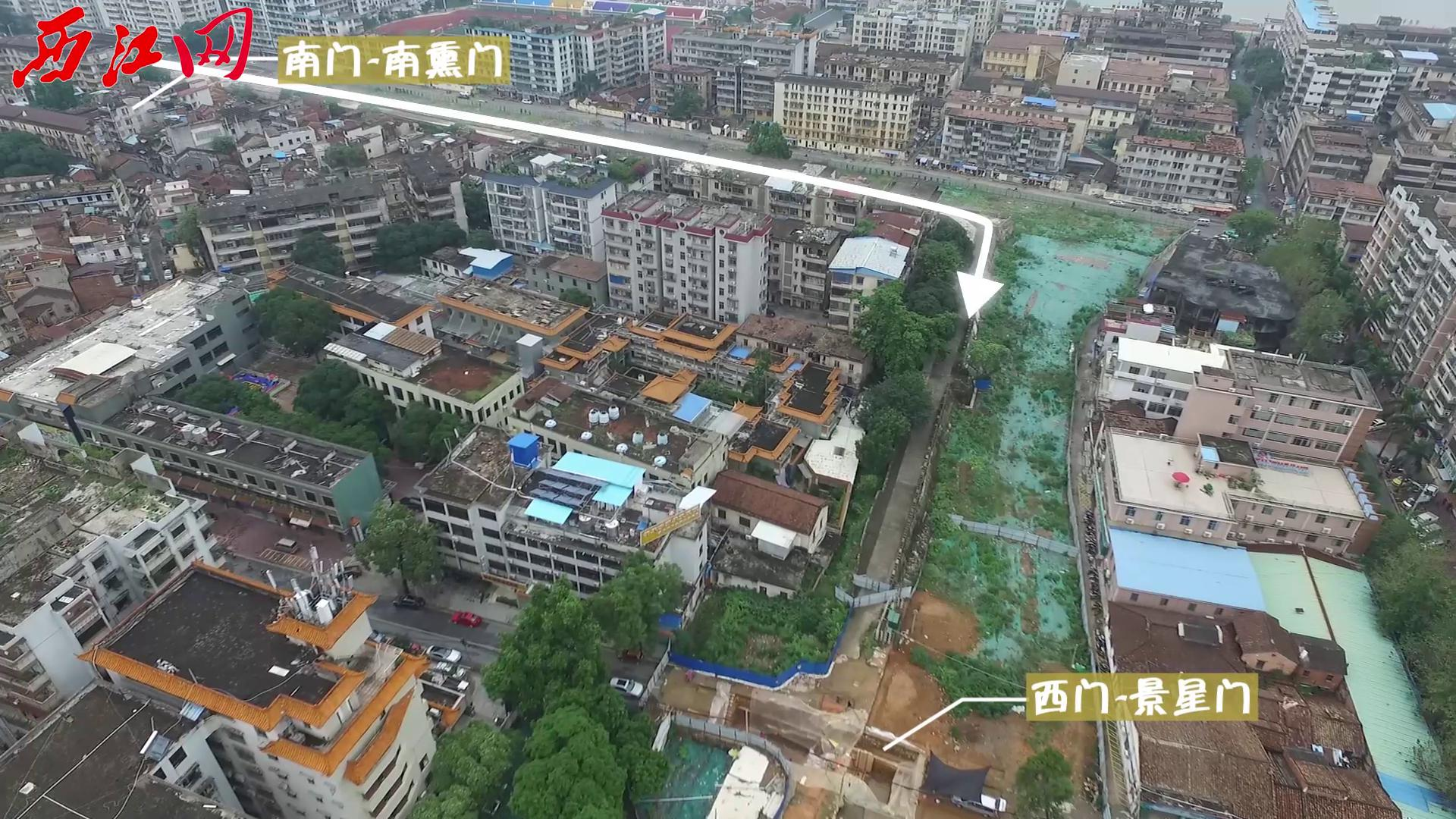 肇庆府城复兴最新航拍(含东南西北门)