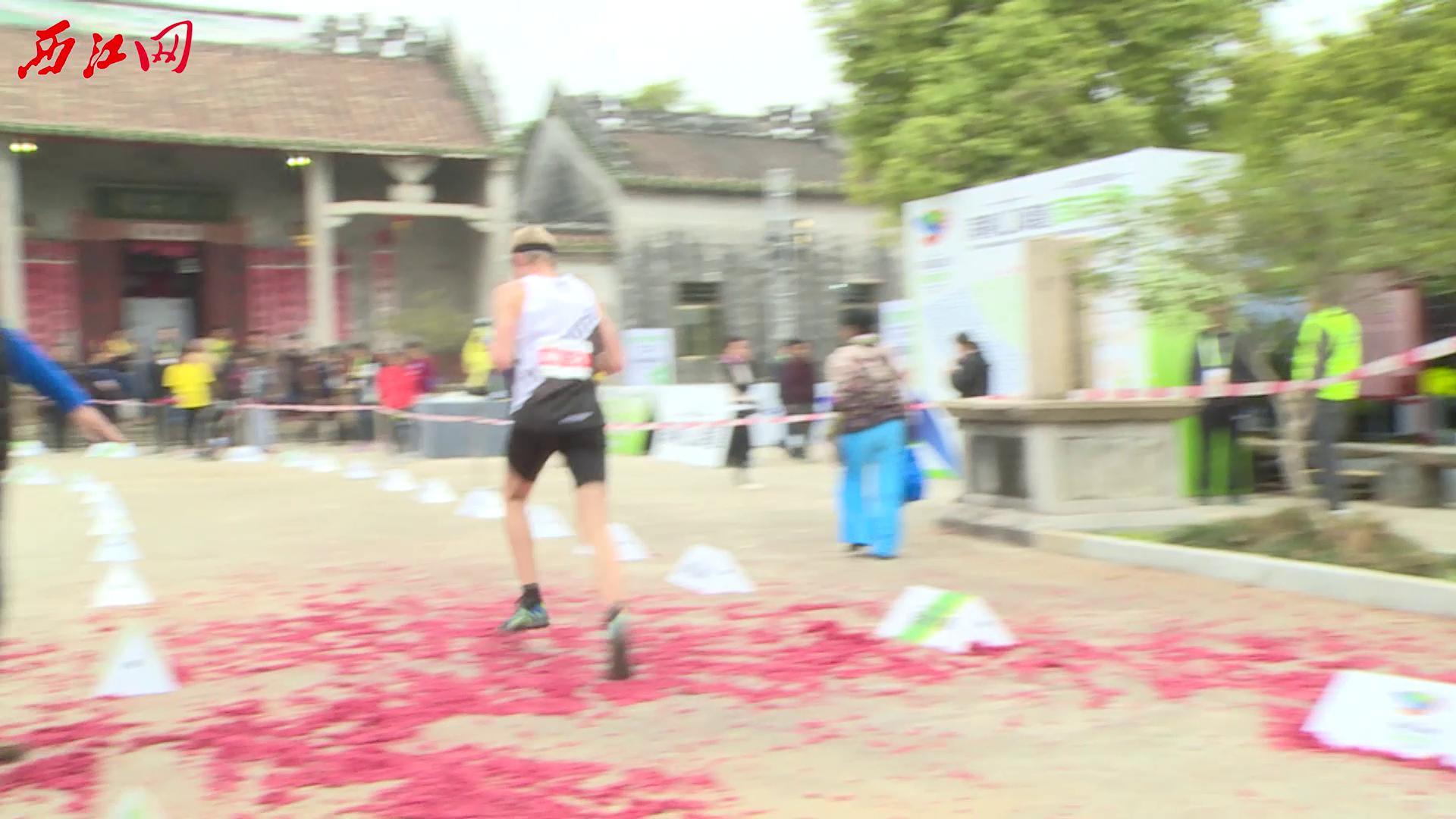 世界级的南粤古驿道定向大赛在肇庆举行