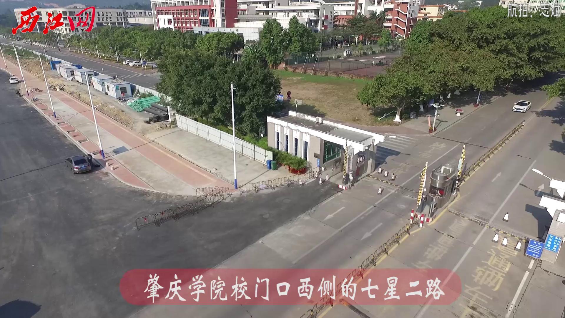 亚虎娱乐官方网站学院校门口西侧的七星二路开通
