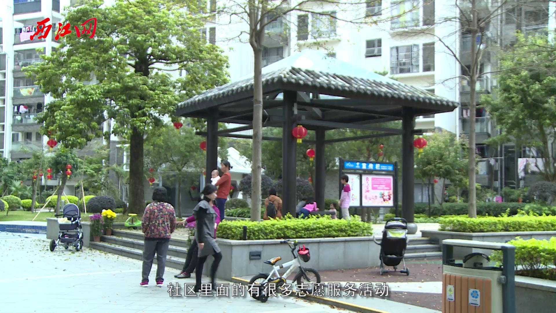 我市十社区入选四星级广东省宜居社区