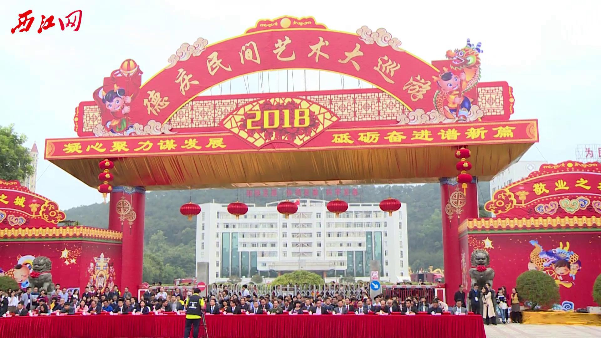 德庆县2018年元宵节龙母出巡暨民间艺术巡游精彩上演