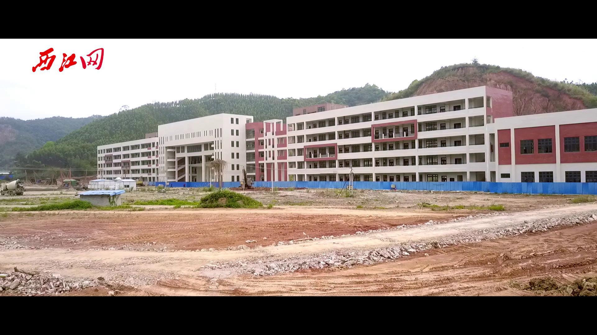 封开江口中学新建校区航拍