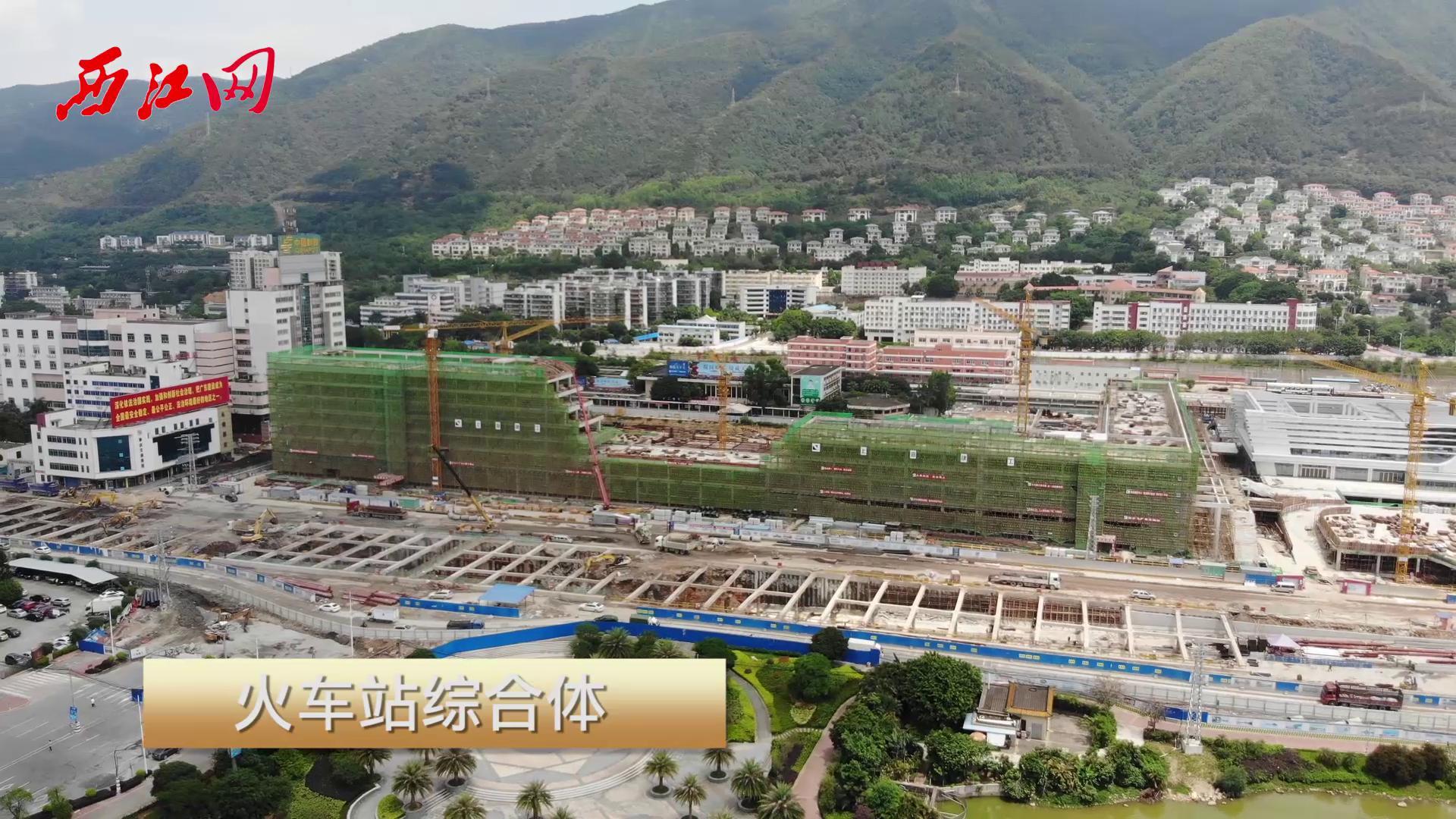 航拍肇庆火车站综合体工程进展