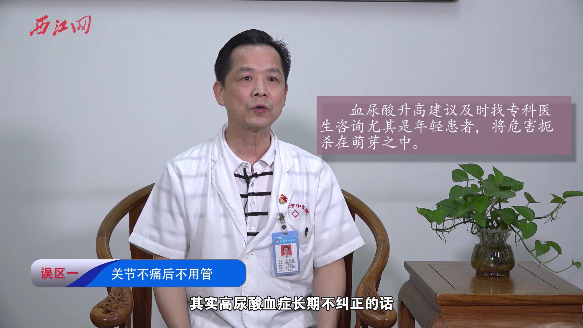 吴社泉:仁心仁术大医精诚 名门名医心系百姓