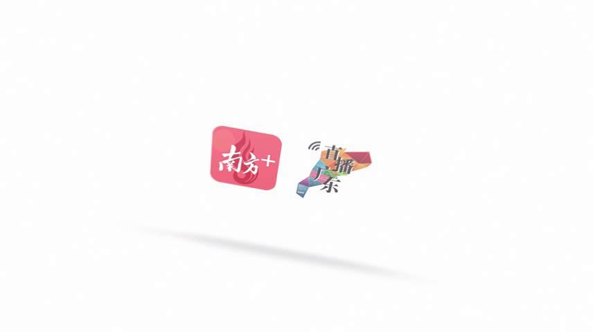 """广东""""实体经济新十条""""——政企面对面:降税负"""