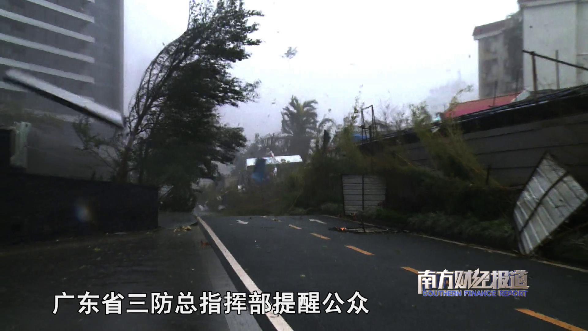 广东省三防提醒公众:敬畏自然 珍惜生命 主动防灾避险
