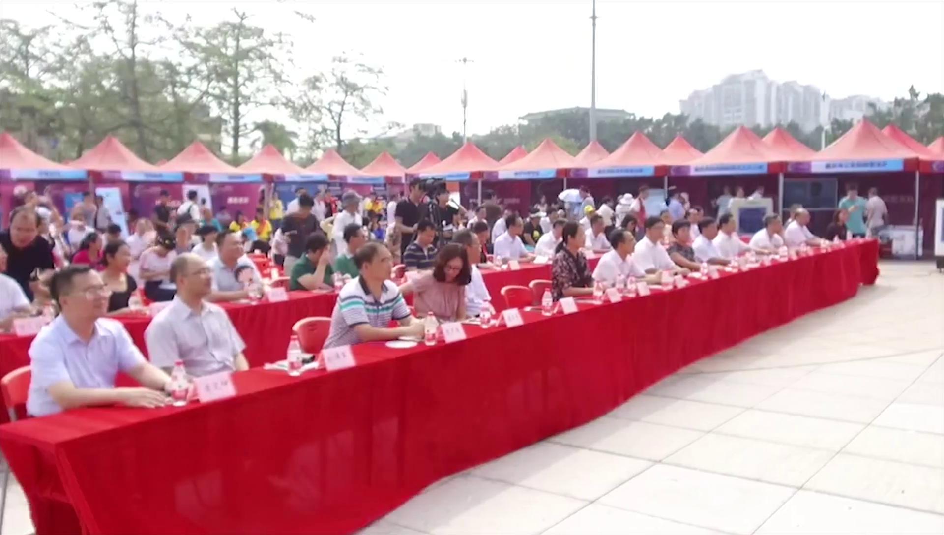 2018年第五届肇庆市网络安全宣传周直播回放