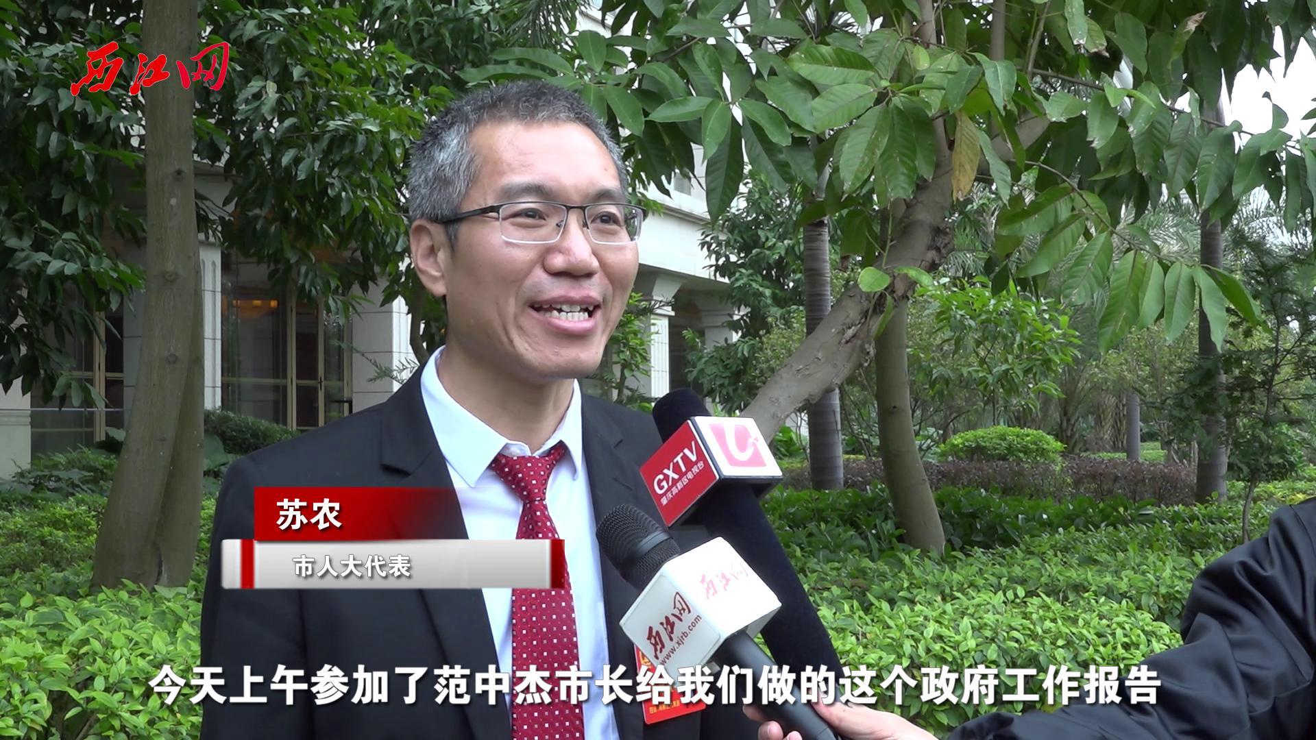 肇庆市人大代表热议政府工作报告
