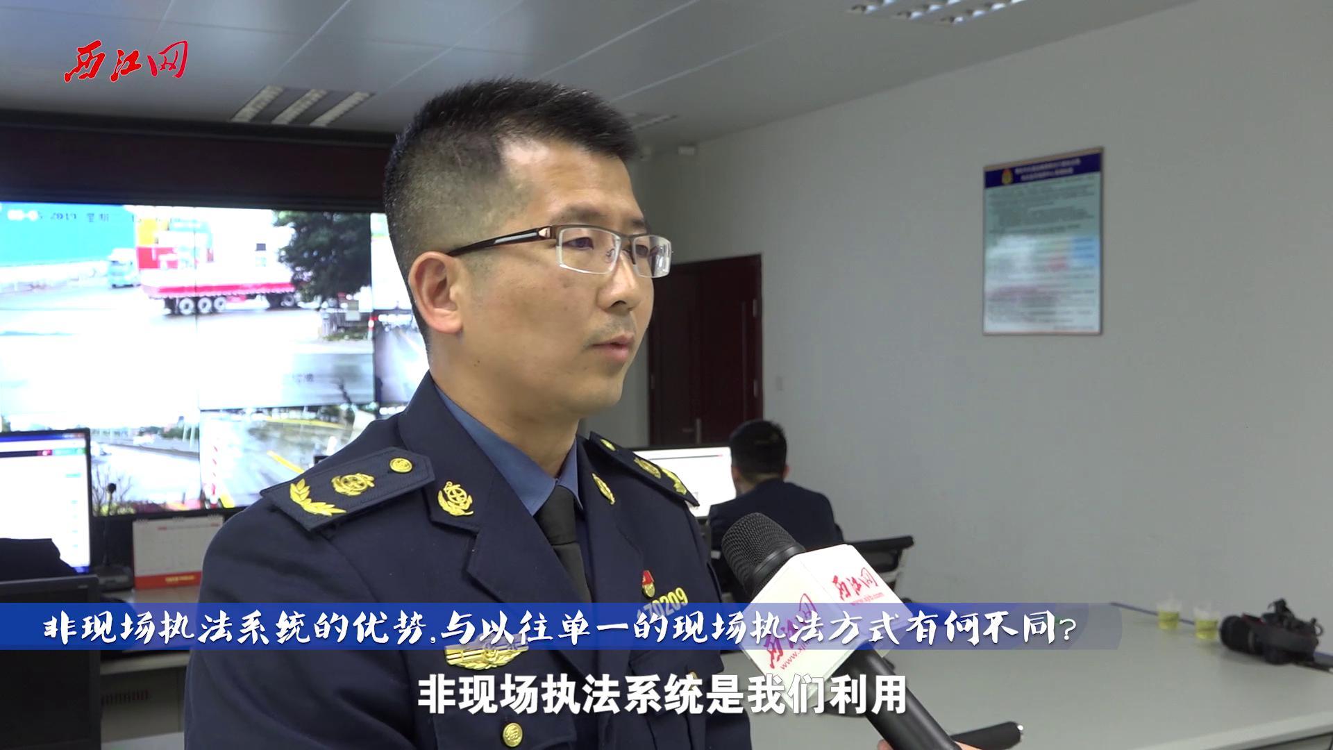 肇庆市交通运输局综合行政执法局副局长 苏其锋后续采访