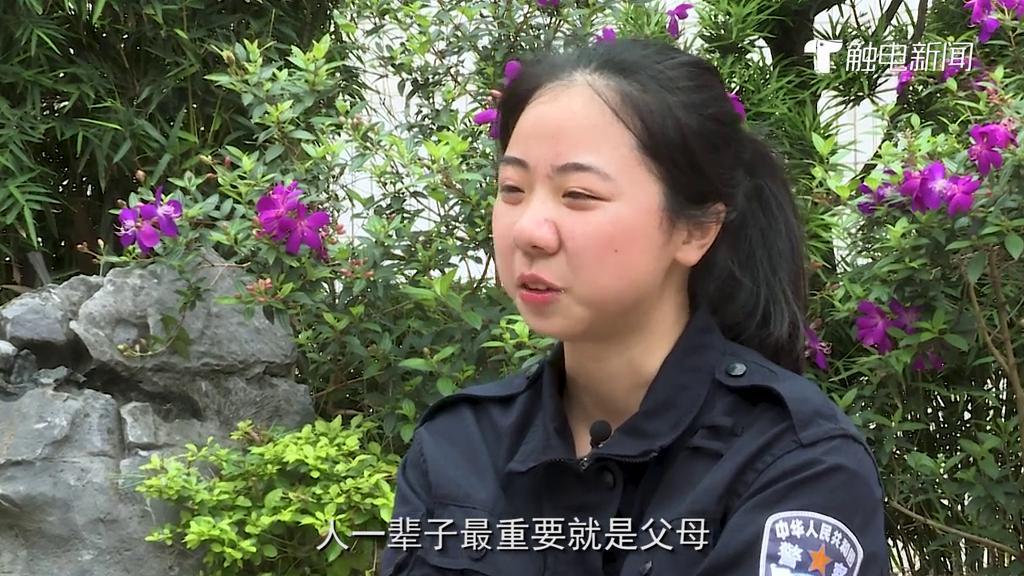父親勇斗歹徒犧牲,21年后,女兒也穿上了警服