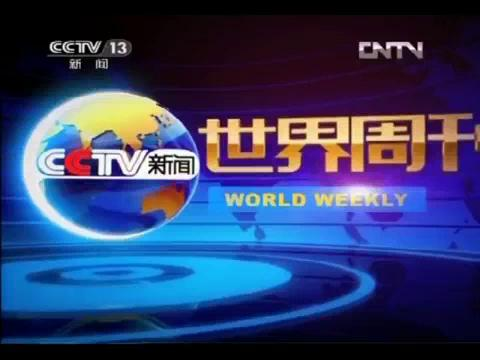 廣東省國家安全教育展展覽視頻