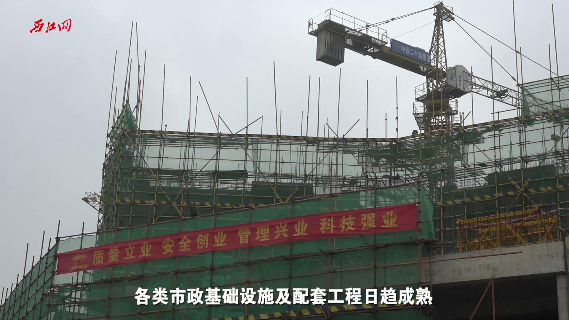 壮丽70年,奋斗新时代——肇庆新区城市地下综合管廊