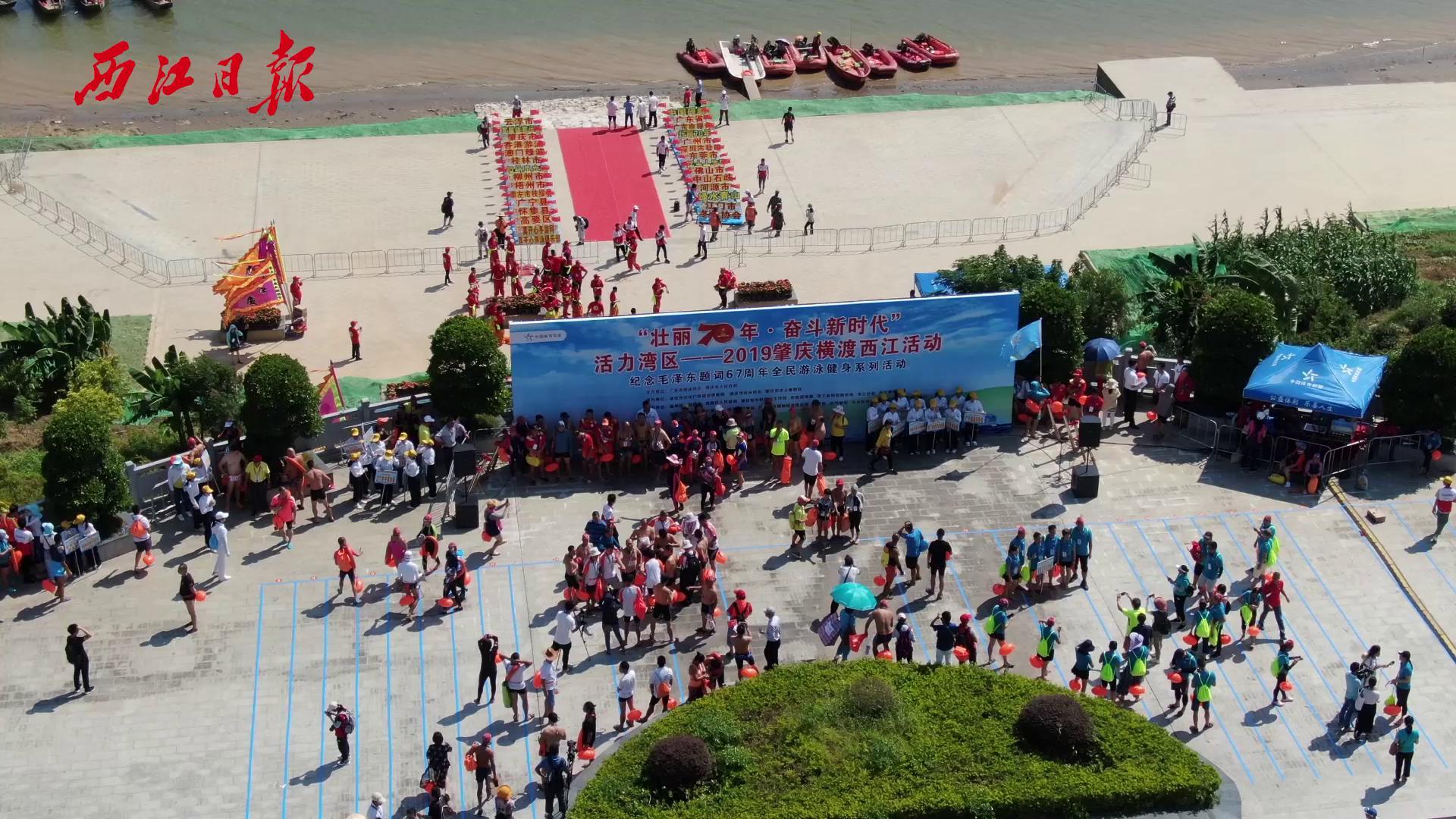 2019年亚洲真人横渡西江活动 航拍