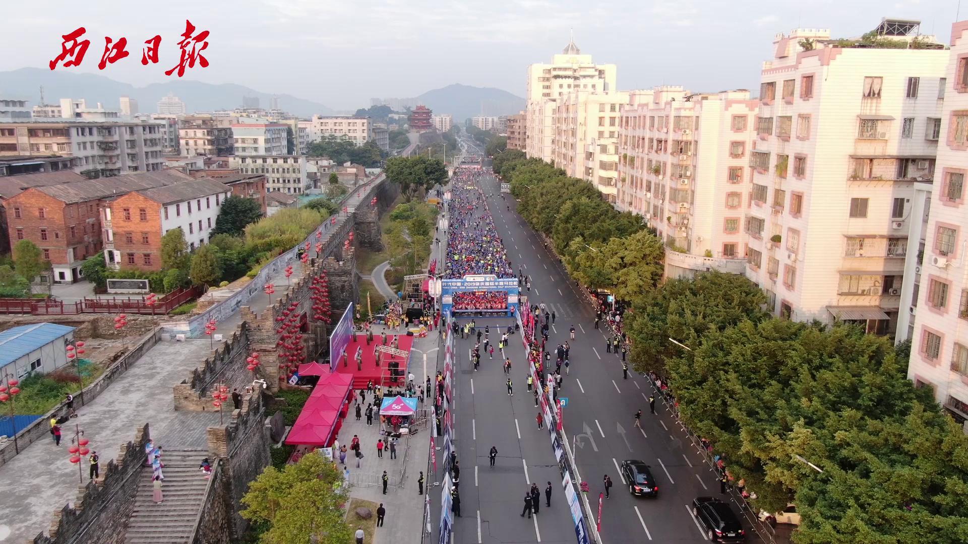 航拍2019肇庆国际半程马拉松赛