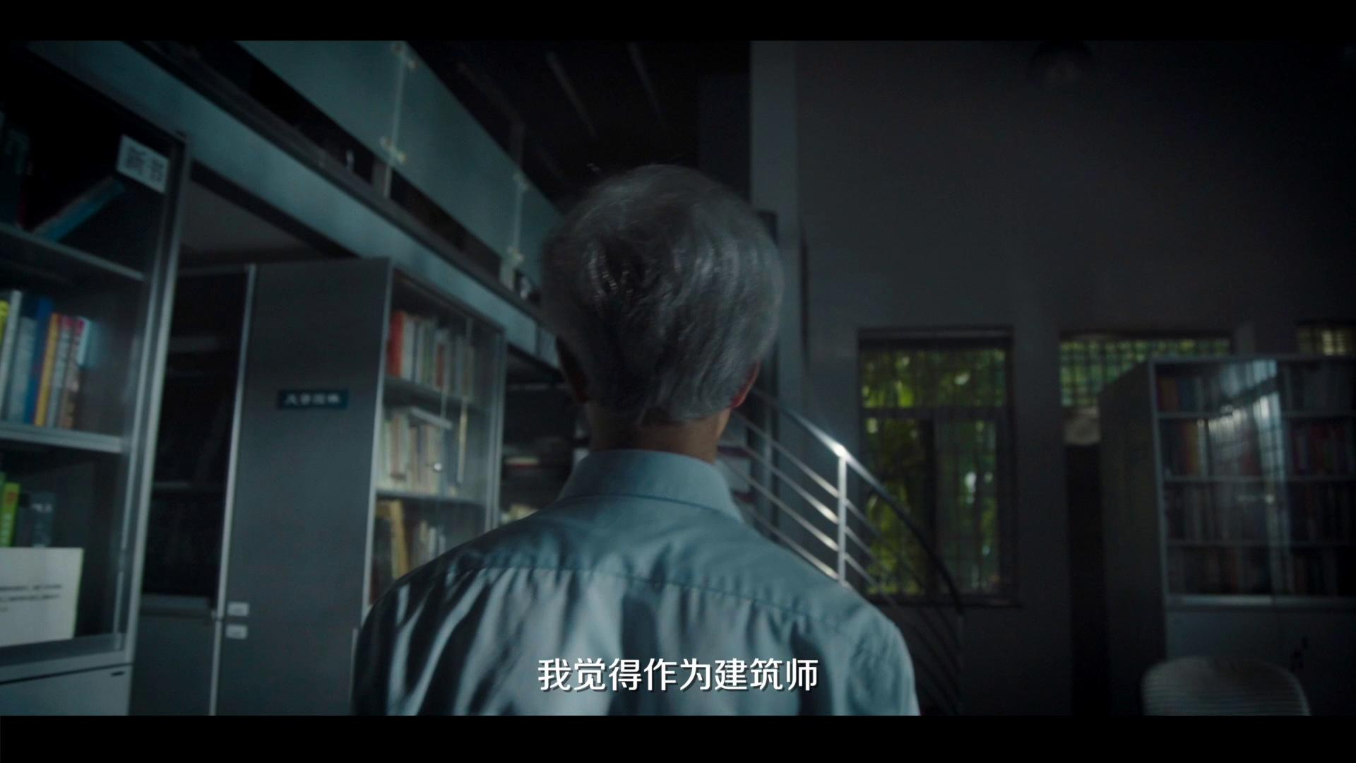 【公益宣传短片】何镜堂视频(30S)