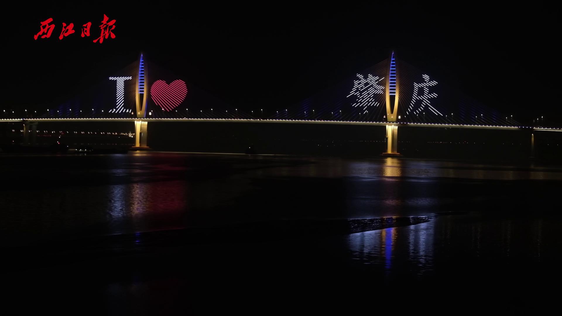 震撼航拍:绝美!青青草手机在线阅江大桥灯光秀再添新元素!