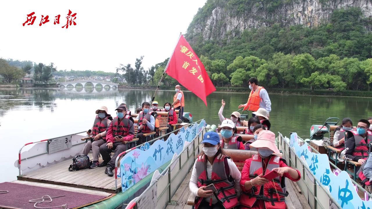 竹筏荡星湖 人在画中游