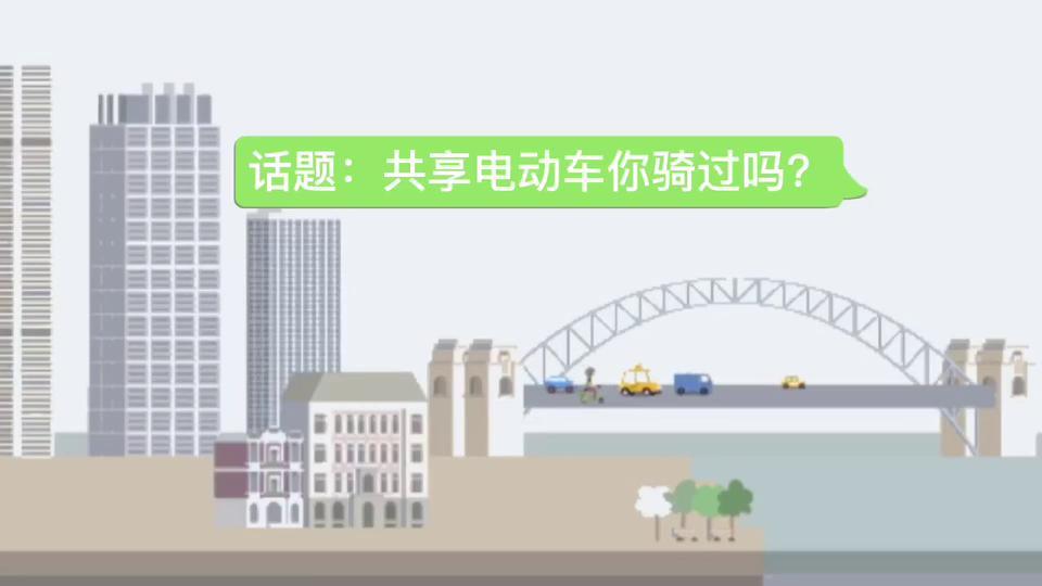 肇庆街头出现大批共享电动自行车,你怎么看?