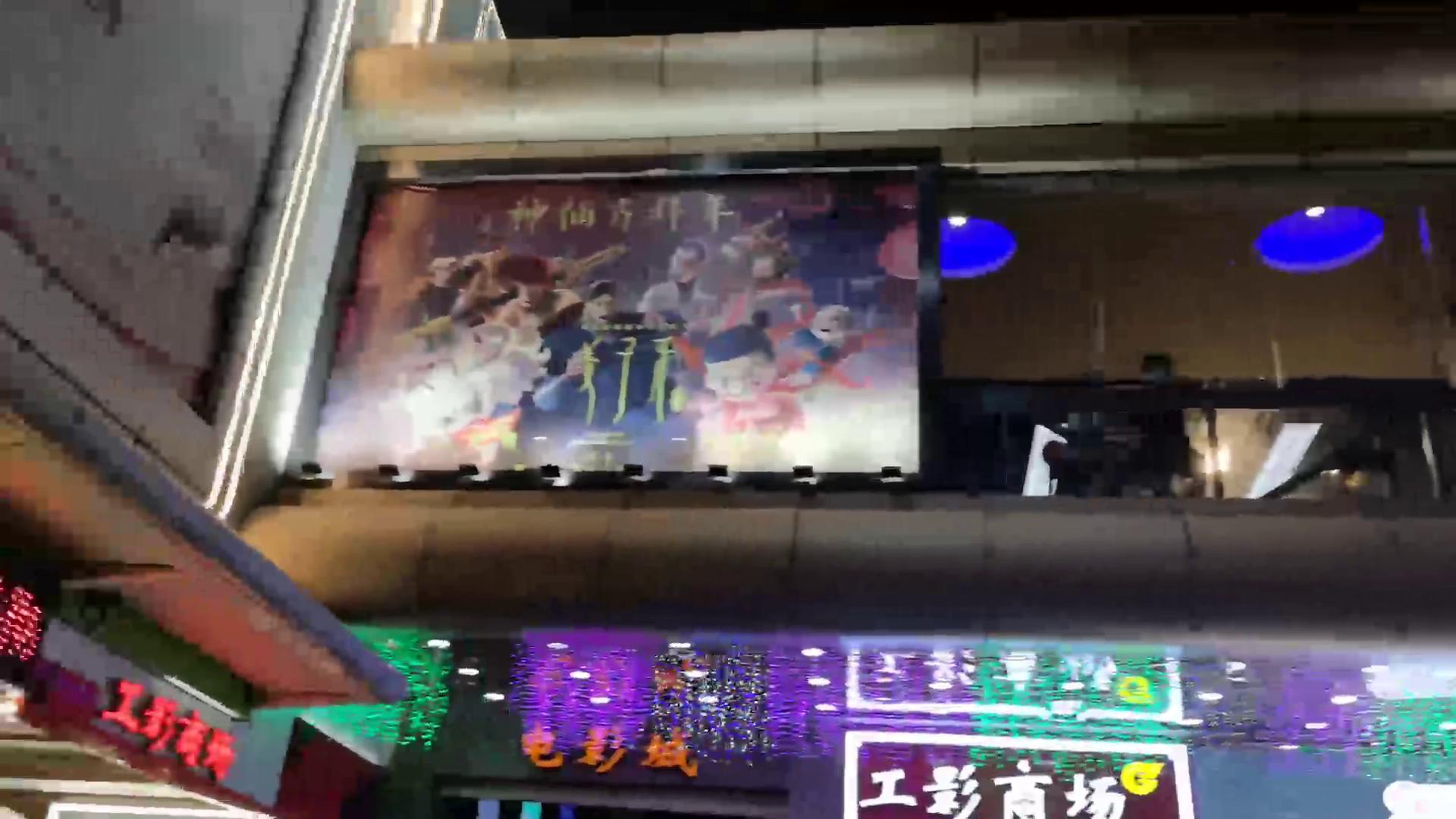 肇庆电影院恢复营业了!