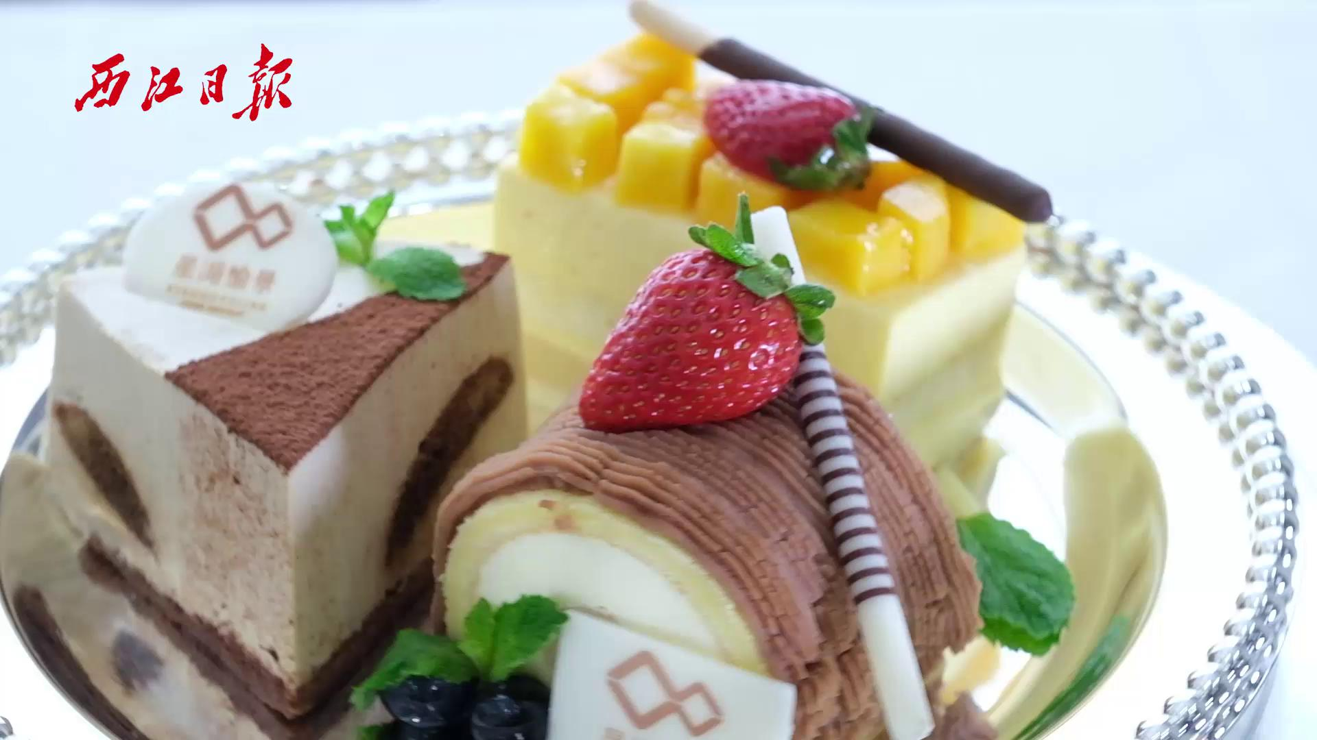 星湖愉景酒家推出西式甜品
