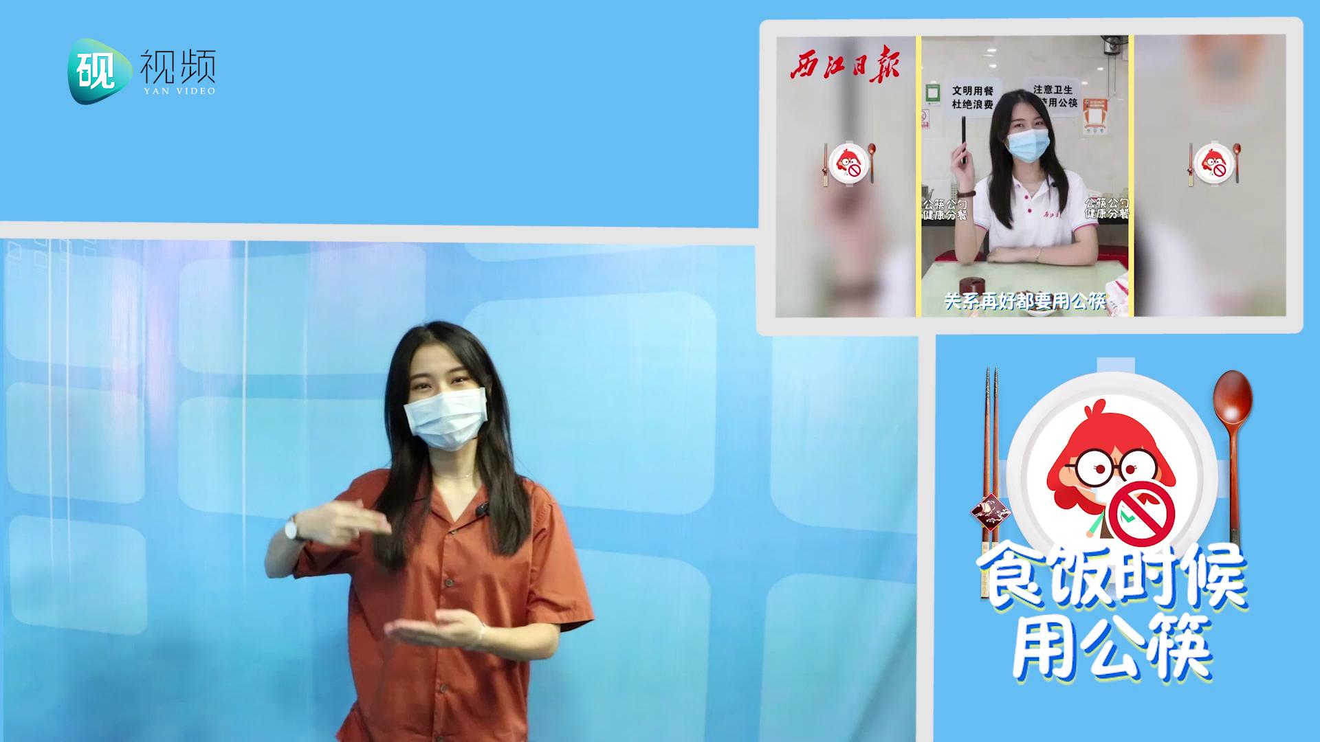 """情景劇殺青!reader新""""雯""""姐帶上homie來一段說唱,skr!"""