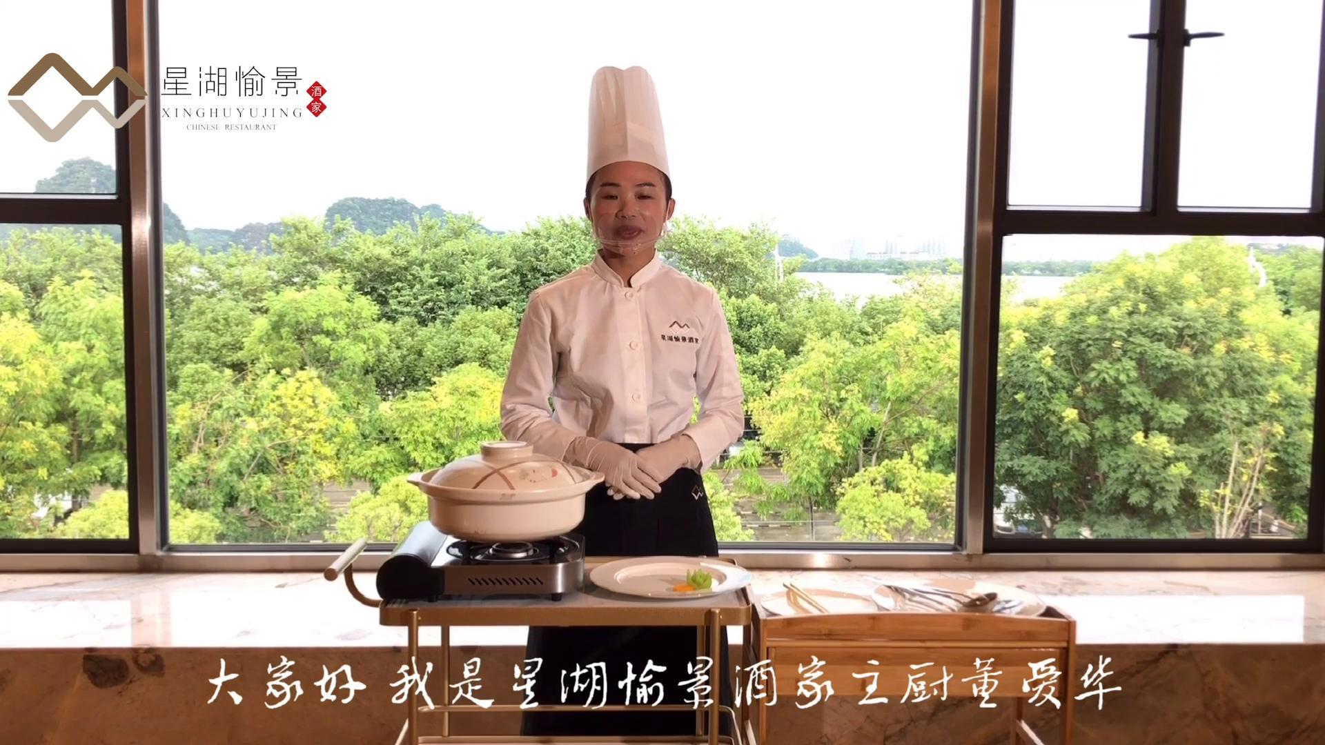 星湖愉景酒家菜品:(六头)南非干鲍辽参扣花胶烹饪视频