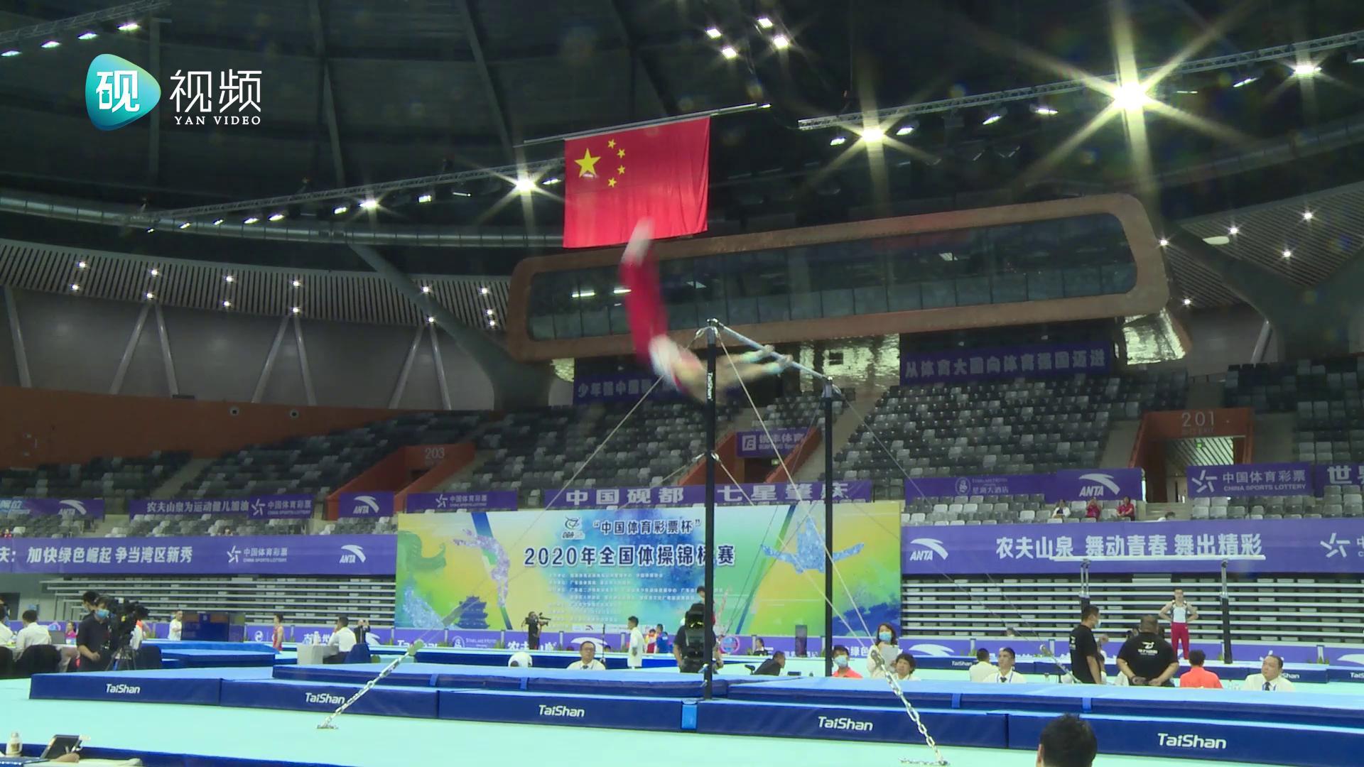 2020年全国体操锦标赛在nba虎扑篮球:新区开赛——江苏体操队荣获男子团体决赛冠军